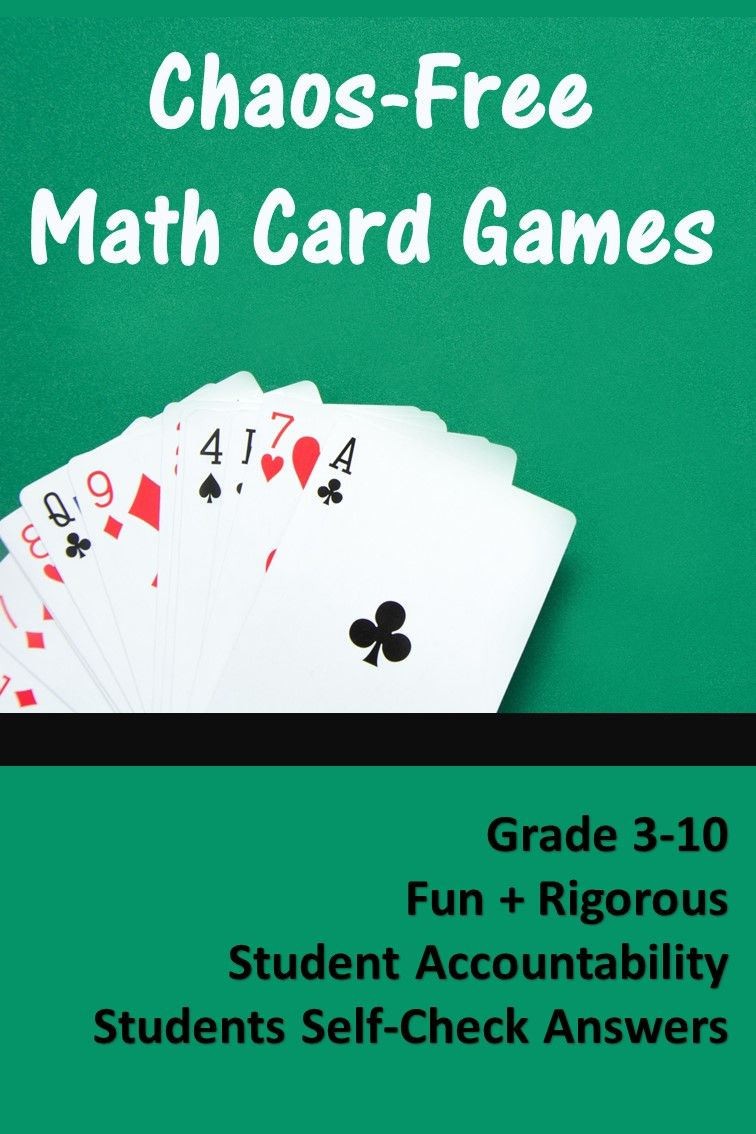 The only math game you need! JUST PRINT AND GO! Save time with this ...