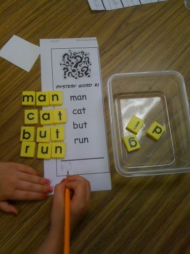 Kindergarten and Mooneyisms: Mystery Word - What's the Last Word? (And Freebie!)