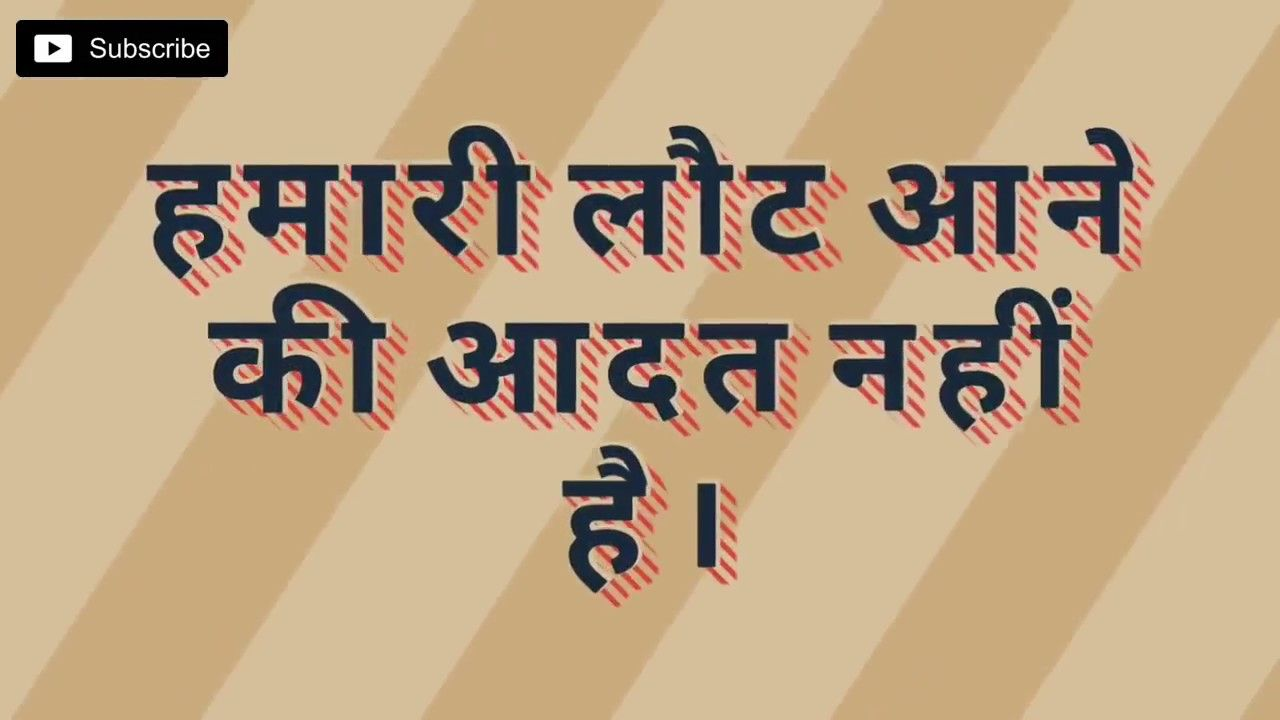 New Attitude Shayari For Whatsapp Status Punjabi Attitude