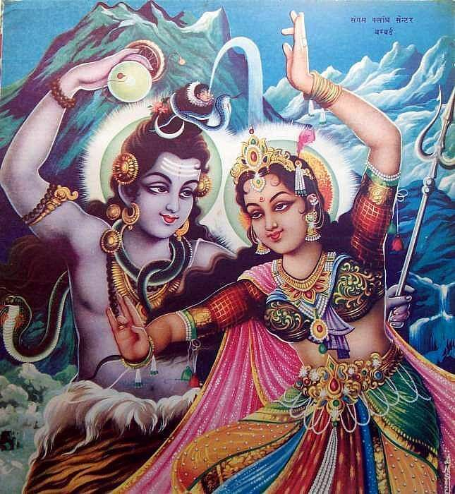 Image result for lord siva and sakthi in swing