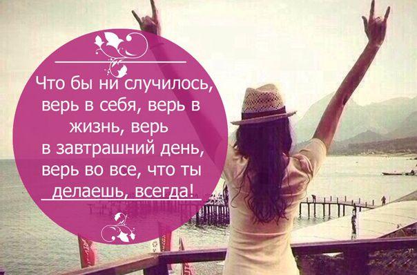 красивые слова с картинками