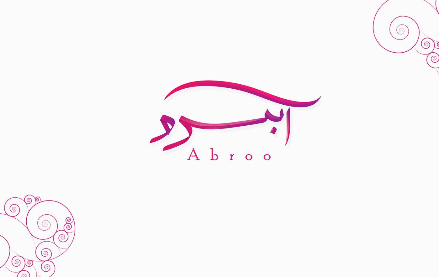 Arabic Name Logo Design Free Psd On Behance Logos Design