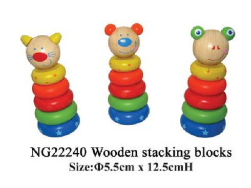 Quality wooden small stacking game from Kaper Kidz with a frog design is available from www.ilovewoodentoys.com.au