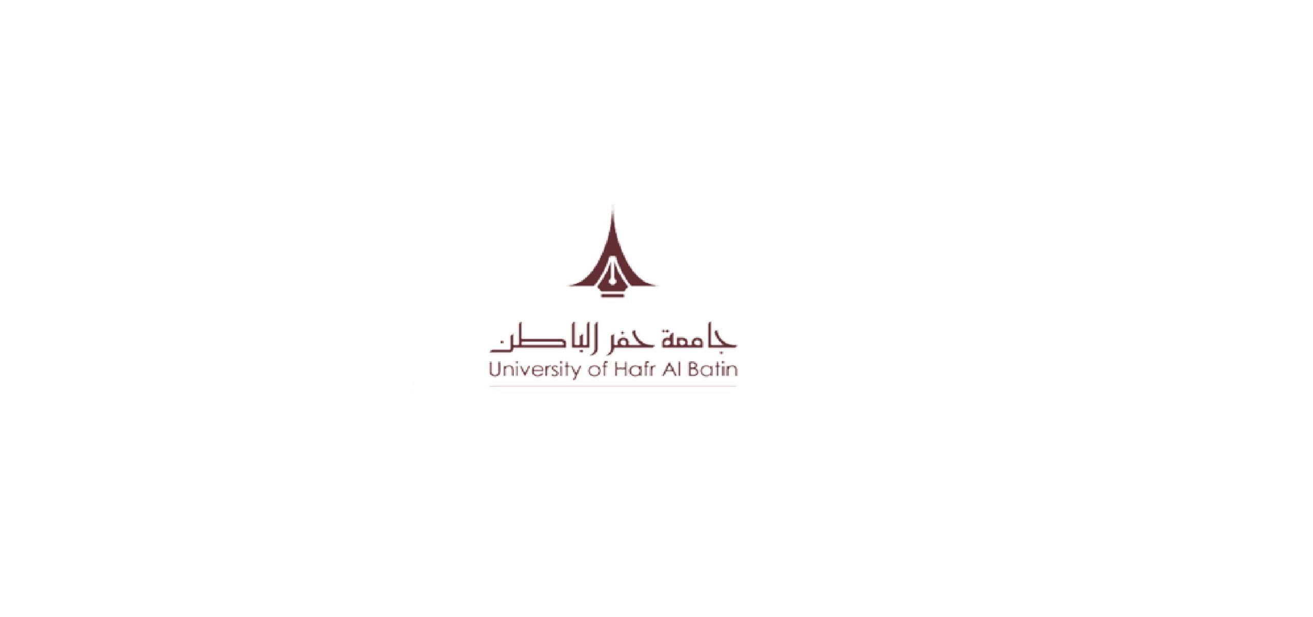 جامعة حفر الباطن تعلن عن حاجتها لتعيين أعضاء هيئة تدريس سعوديين من حملة شهادة الدكتوراه للجنسين University Job
