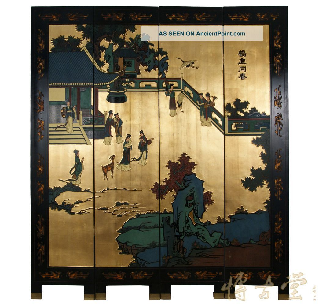 chinese screens room dividers | Chinese Antique 4 Panels ...