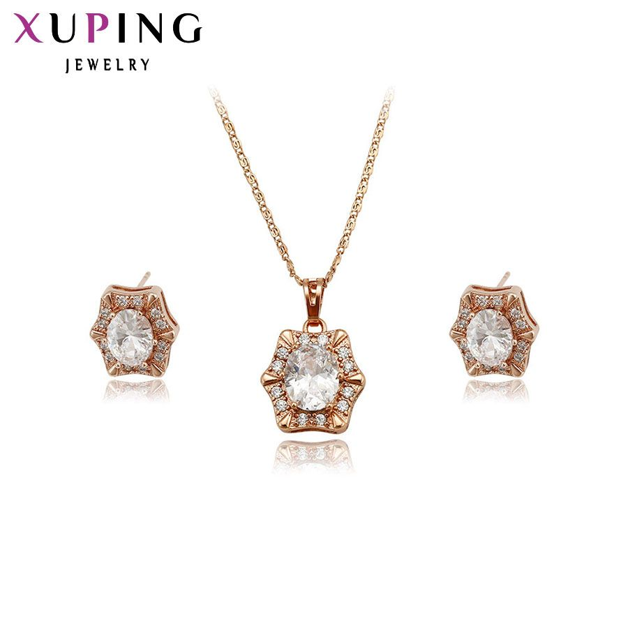 Xuping Fashion Jewelry Sets Fantastic Charm WomenGirl Sets Rose