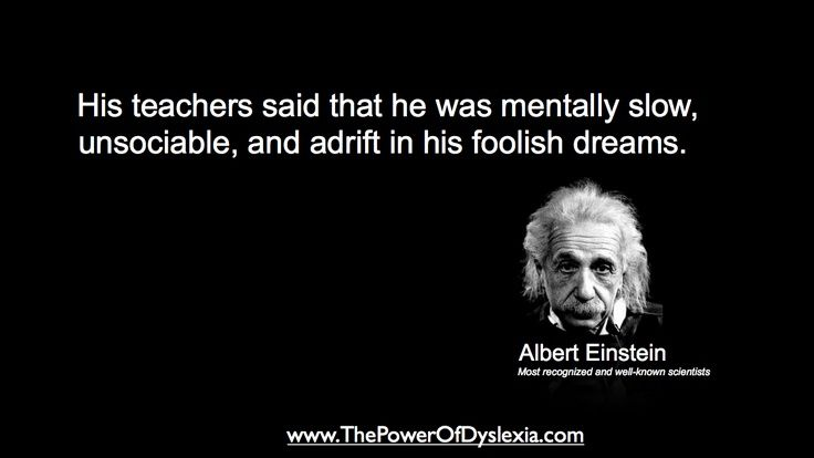 Albert Einstein Reading Quote: Famous Quotes About Dyslexia. QuotesGram
