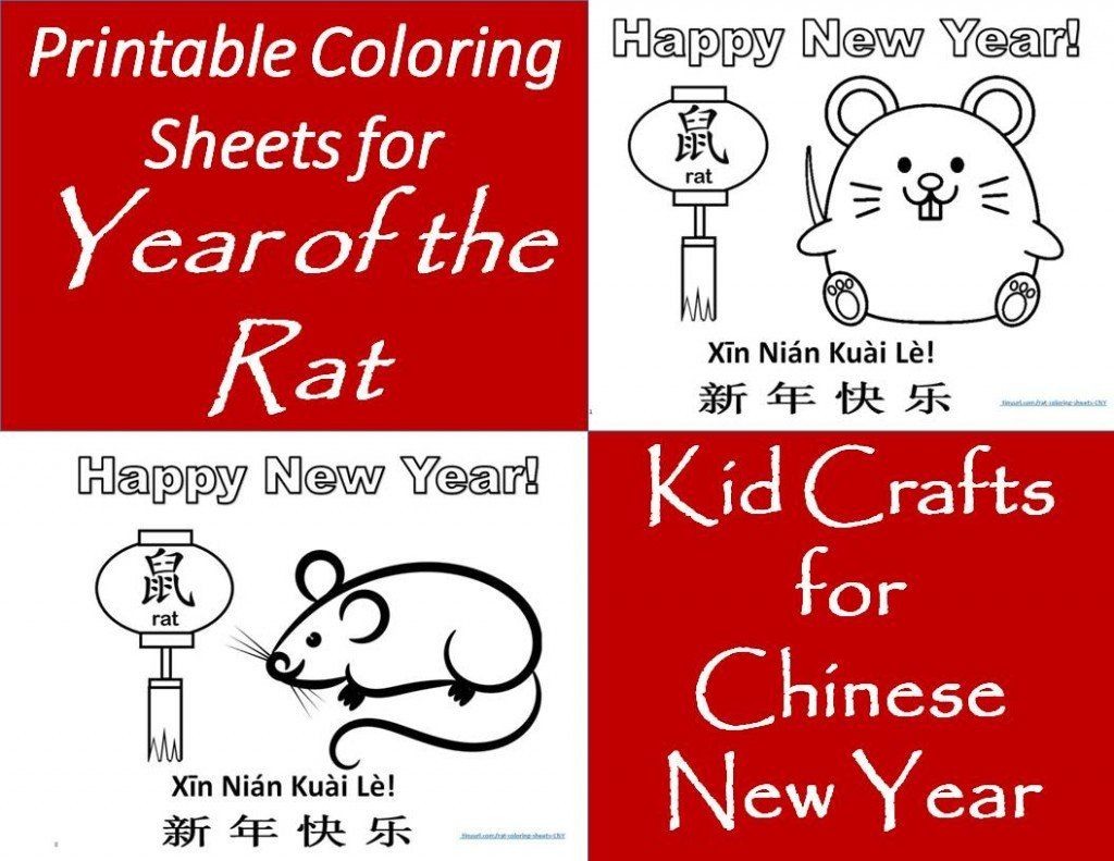 24++ Chinese rat coloring page info
