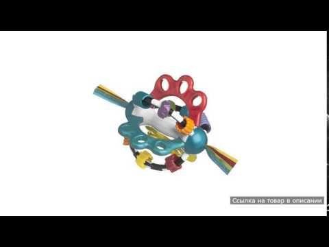 Игрушка развивающая космический шар playgro