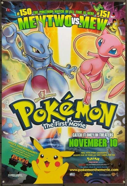 Movieart Original Film Posters Pokemon The First Movie Mewtwo