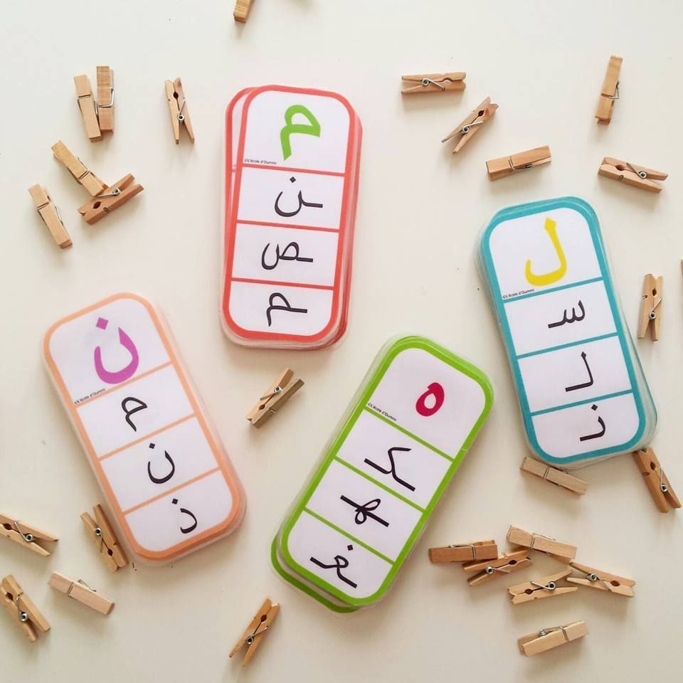 L Ecole D Oummi In 2020 Arabic Kids Arabic Alphabet For Kids Learn Arabic Alphabet