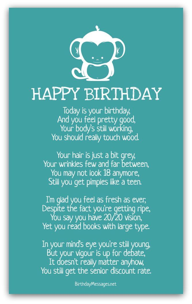 Birthday Poems For Him Wishes Funny Message