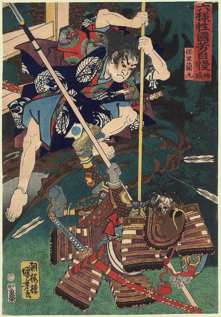 Asai Nagamasa Kuniyoshi Samurai Warriors Japanese Art Fine Art Print