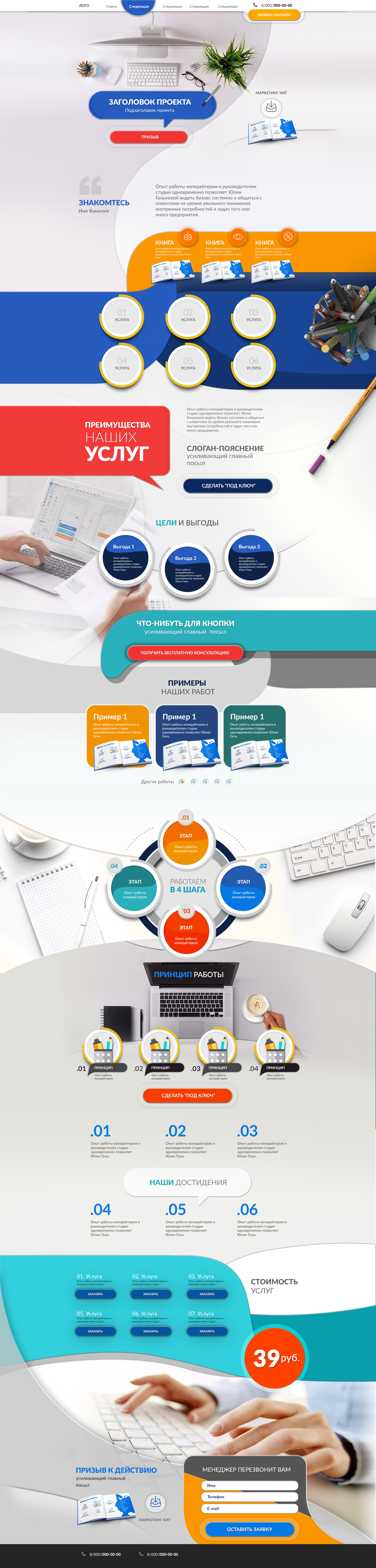 CREATIVE STUDIO #landing, #page, #design, #web, #HTML5, #photoshop ...