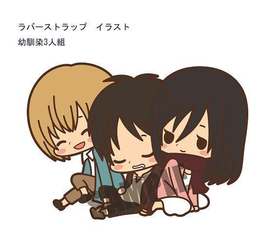Eren and mikasa chibi