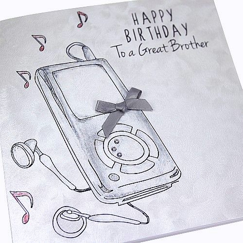Handmade Birthday Card Brother Silver Twist Board IPod