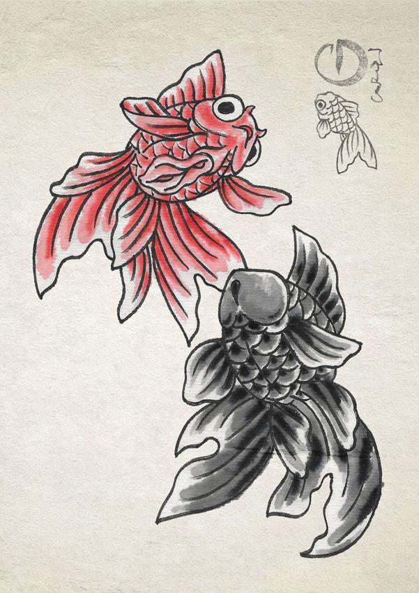 Pareja De Peces Dorados Serie Kingyo Tatuajes De Leon Pez Dorado Arte Japones Tradicional