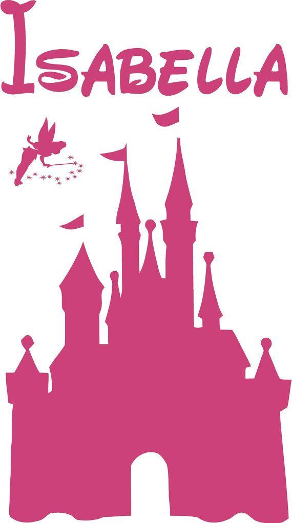 Cuadros Con Miniaturas Disney Castle Personalized Name Vinyl Decal Wall Lettering