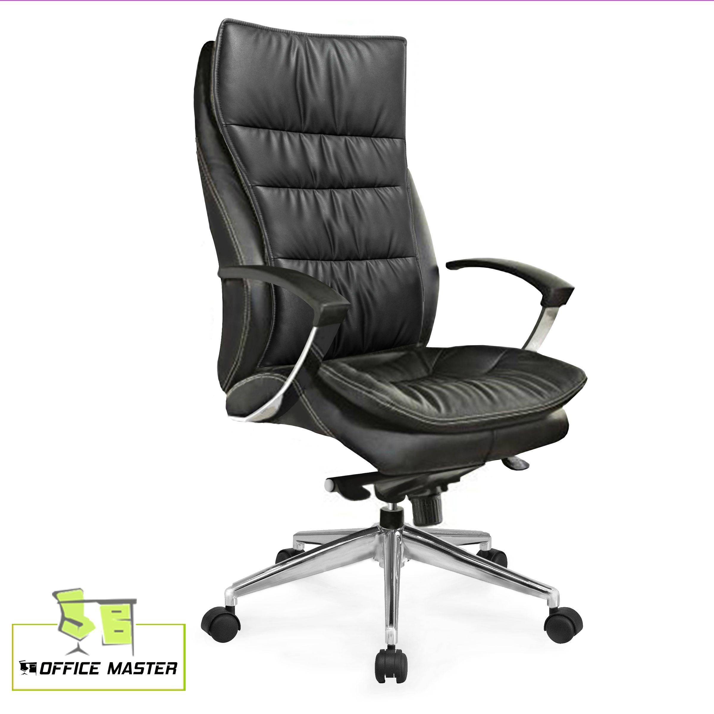 ''Zuna High Back Leather Executive Chair'' High Back