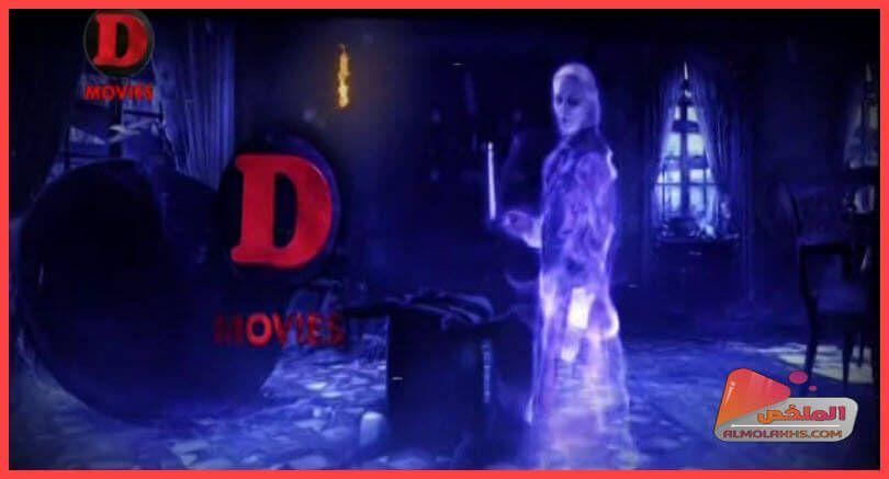 تردد قناة دي موفيز D Movies الجديد على النايل سات Neon Signs Neon Signs
