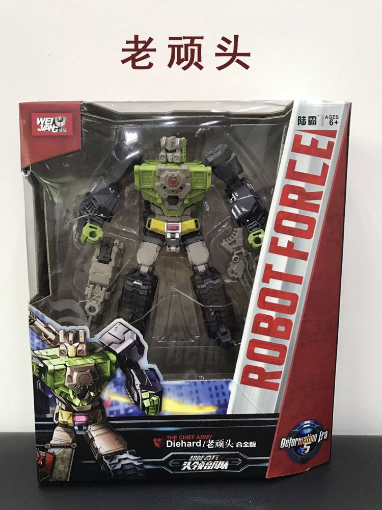WEI JIANG Warrior No Box Autobots Transformers Movie Breakdown Action Figures