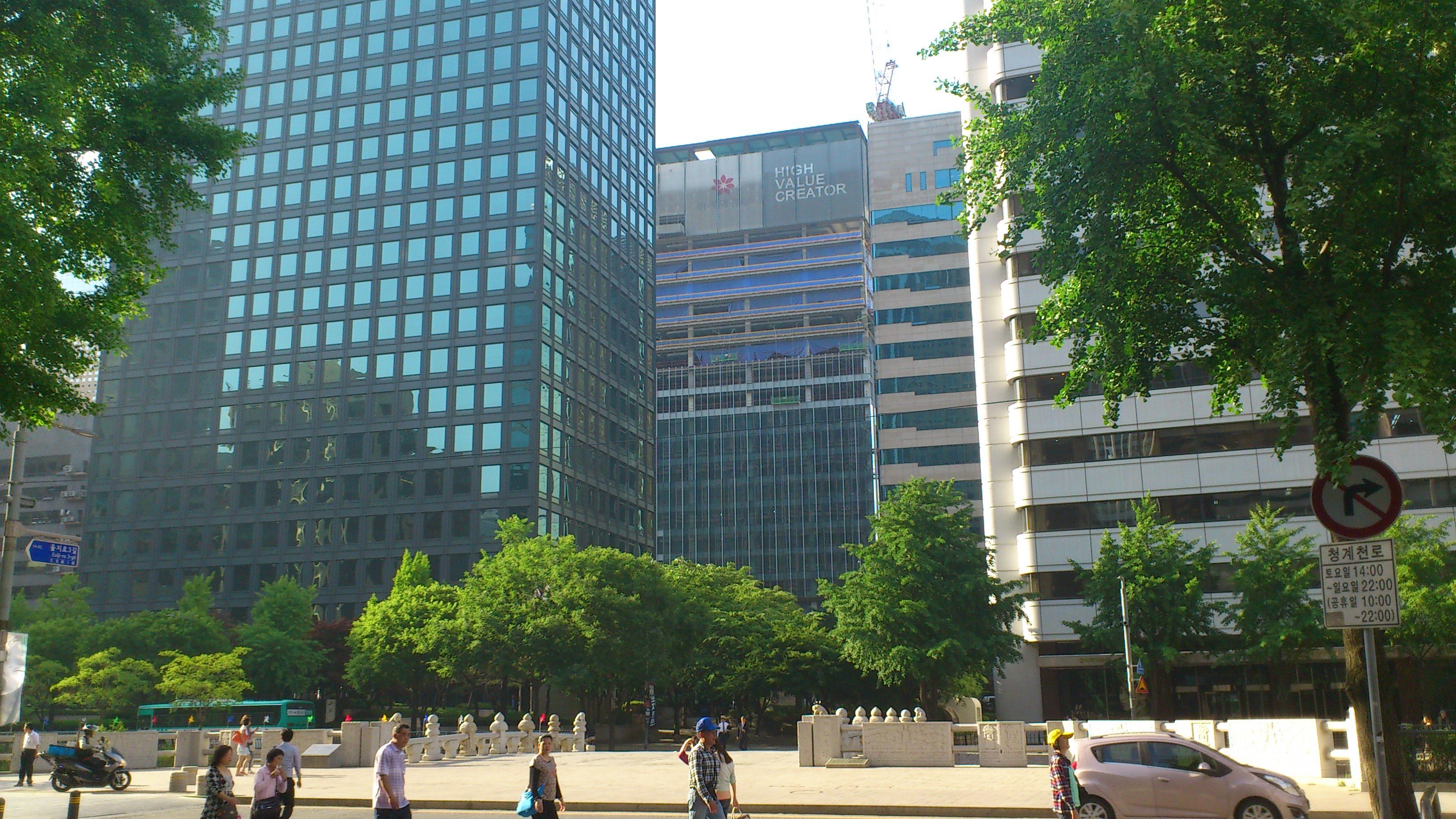 some town in Seoul City
