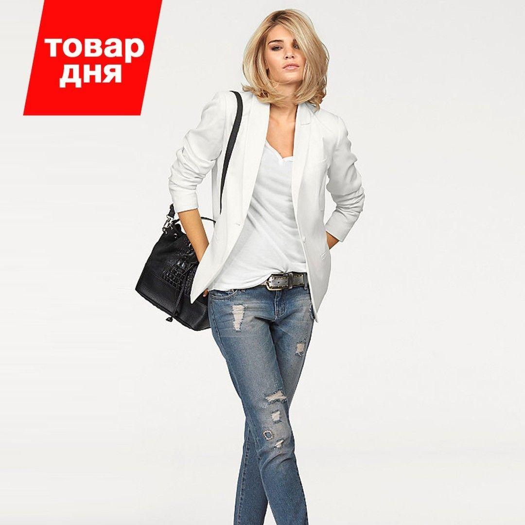 Товар дня!  Жакет LAURA SCOTT  Номер артикула: 633337263 www.quelle.ru/Zhaket__m340329.html   Успейте купить!