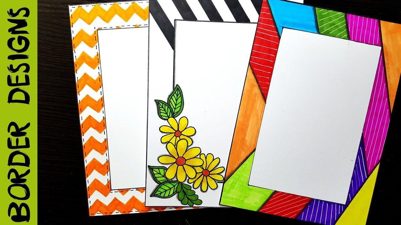 Floral Border Designs On Paper Border Designs Project Work Designs Border Design Page Borders Design Colorful Borders Design