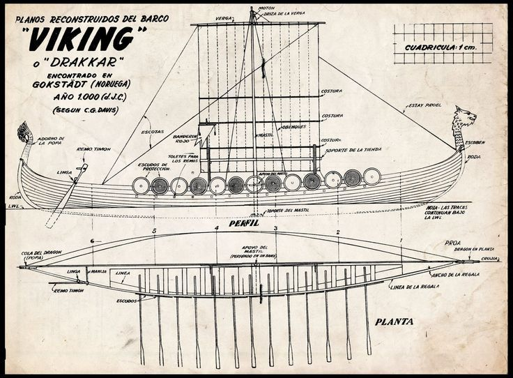 Image Result For Draken Viking Ship Blueprints Drakkar Drakkar