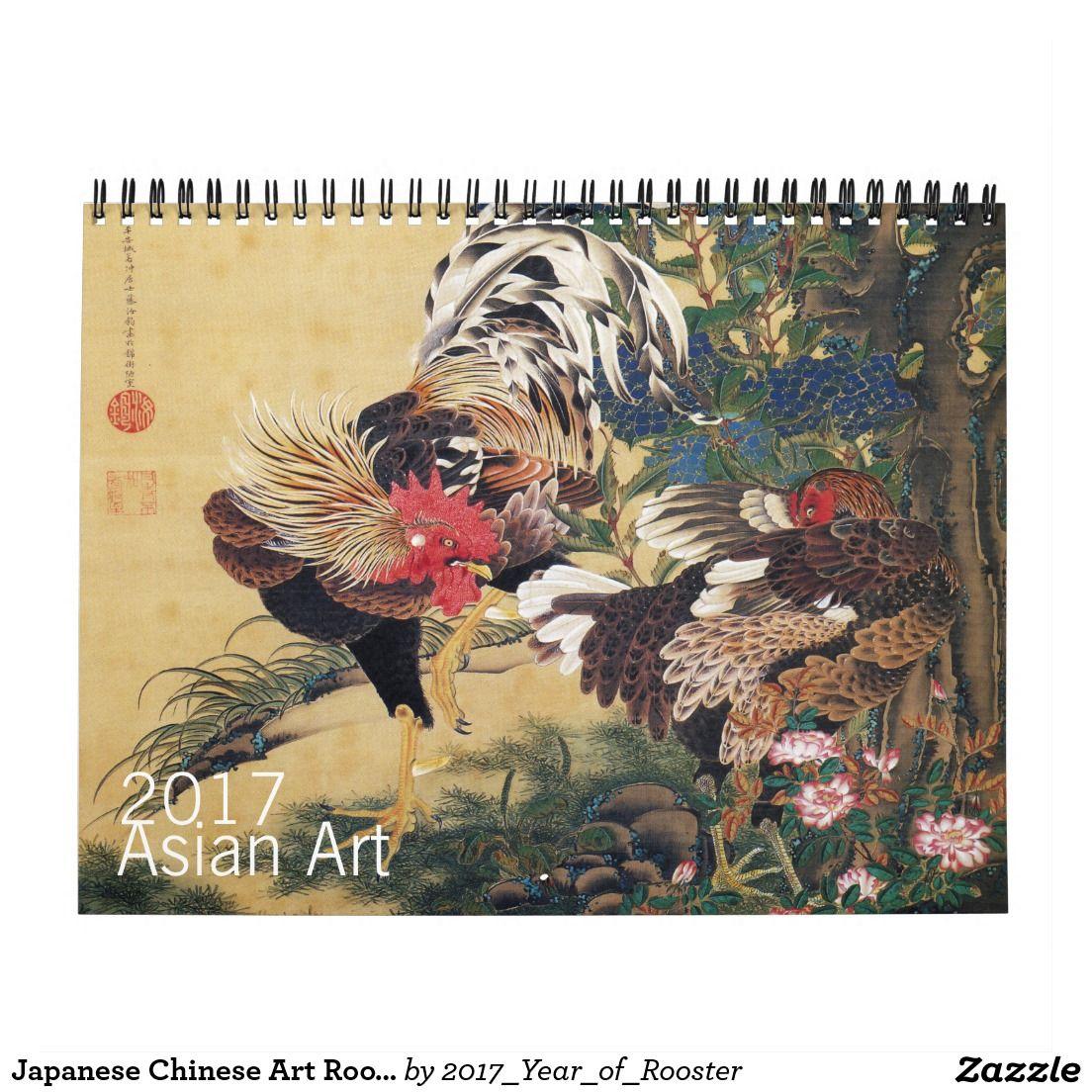 calendrier chinois japonais de l 39 ann e 2017 de coq illustrations coq pinterest calendrier. Black Bedroom Furniture Sets. Home Design Ideas