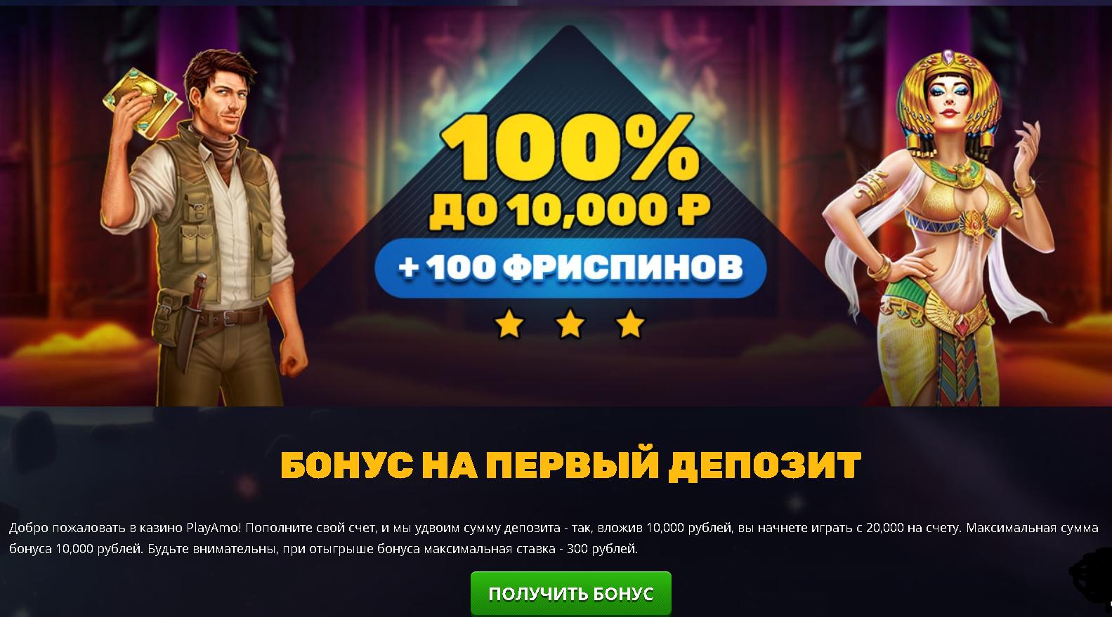 Надоел казино вулкан как найти уникальный номер dre idна голден интерстар 8005