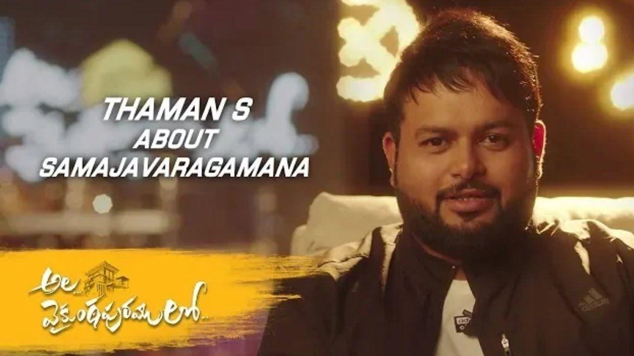 Samajavaragamana Song Ala Vaikuntapuram Lo Song S Thaman Allu Arju Songs S Thaman Star Work