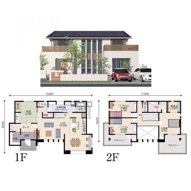 間取り 南玄関 4ldk 55坪 二世帯住宅 2世帯住宅 間取り 間取り 二世帯間取り