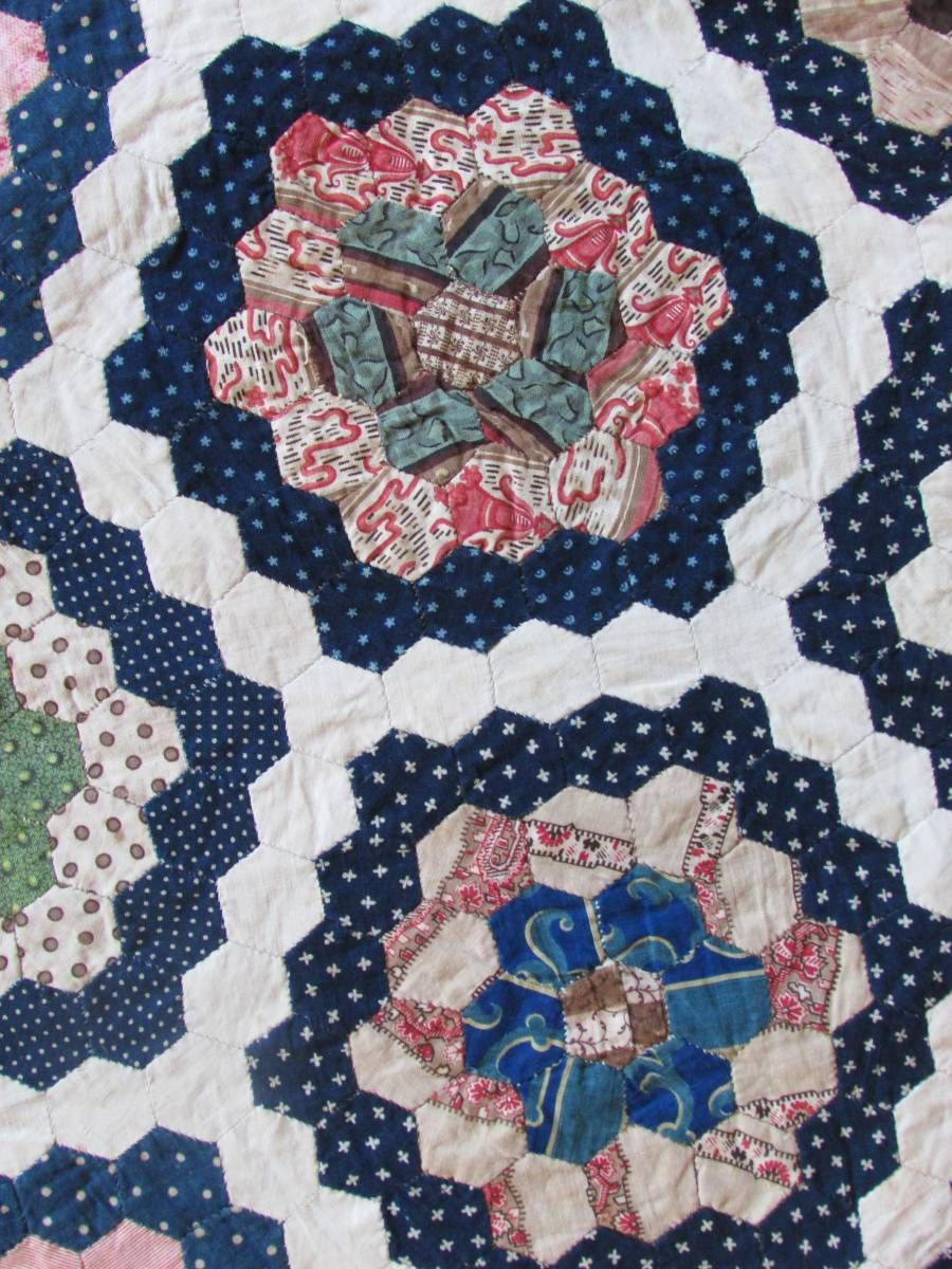 """Early Antique Feathered Star Chintz Quilt c1840-1860 Exceptional Condition 