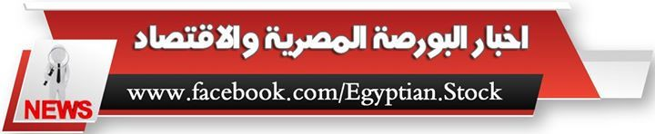 العنوان الصخور العربية للصناعات البلاستيكية Arpi Ca نموذج تقرير إفصاح للشركة عن مجلس الإدارة وهيكل المساهمين بورصة النيل اسم الشرك Stock News Novelty Sign