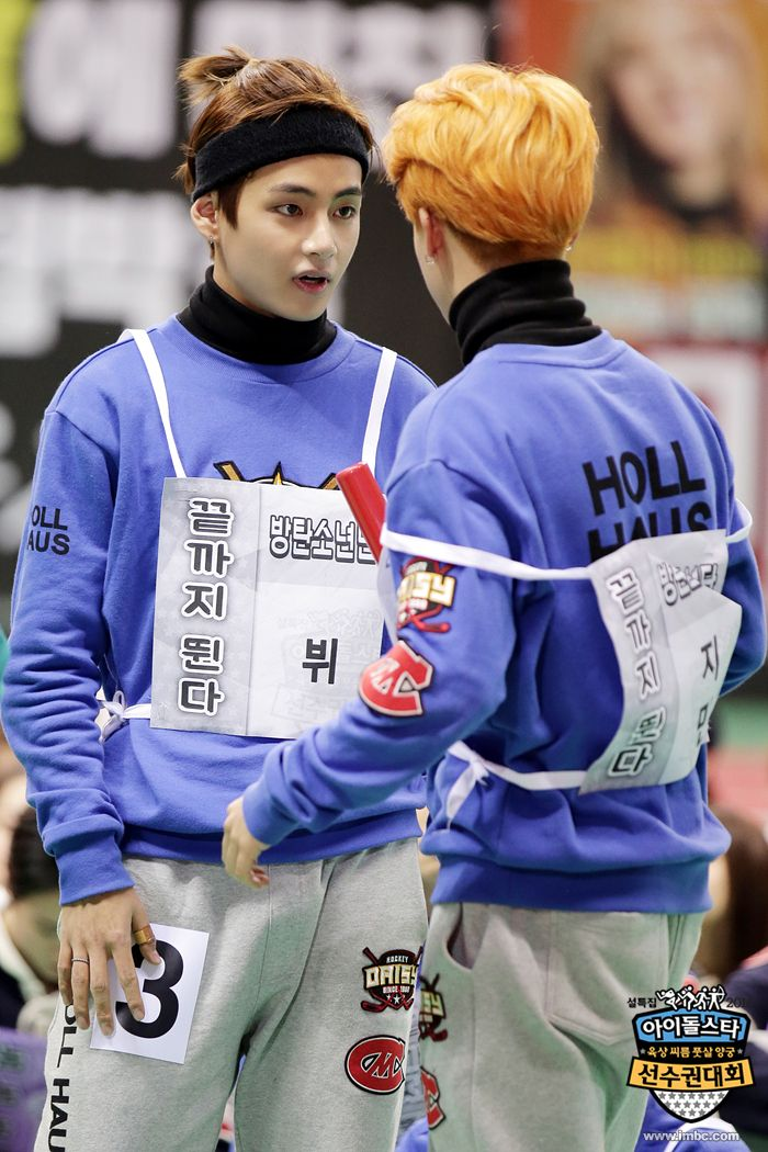 "[Picture] BTS at 2016 ""Idol Star Athletics Championships"" Lunar New Year Special [160207]"