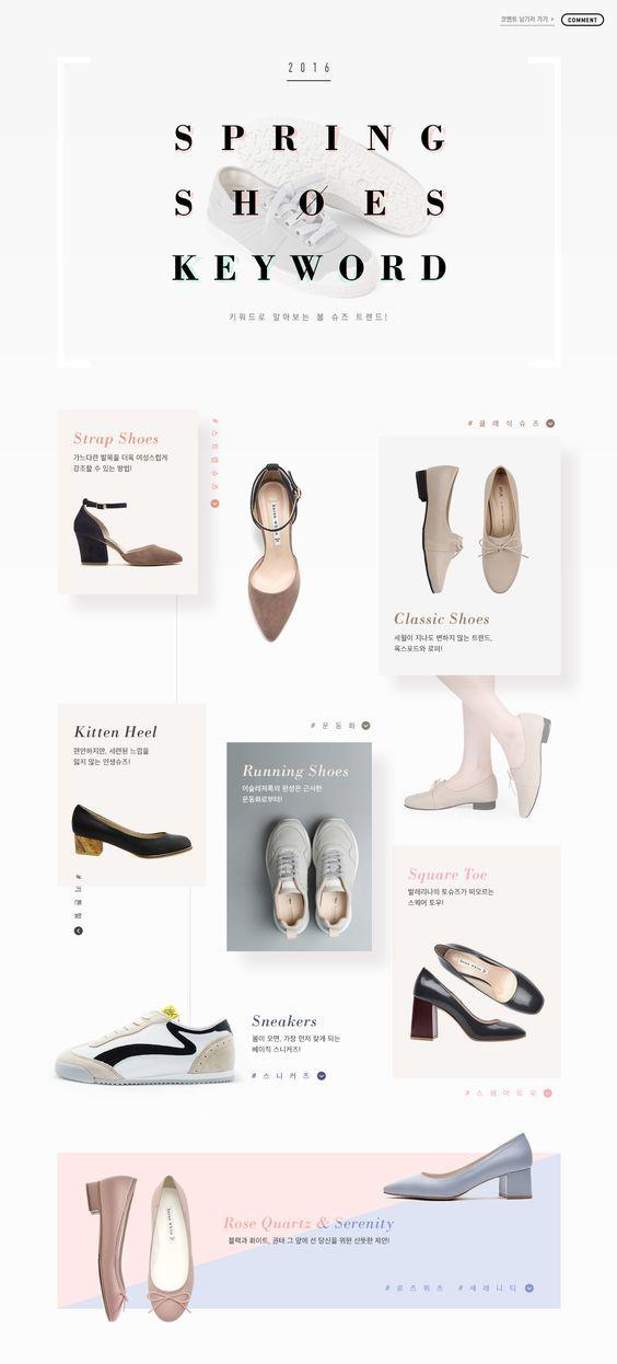 layout」おしゃれまとめの人気アイデア|Pinterest |Palb Pleum