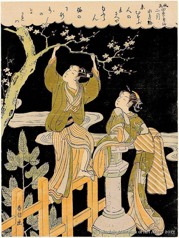 Suzuki Harunobu (1725c.-1770) - 1768c. Second Month: Plum Tree at the Water's Edge (Honolulu Museum of Art, Hawaii)