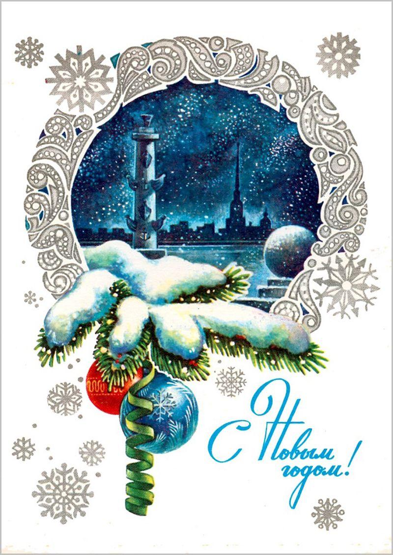 ежедневно новогодние открытки за 2006 год наполнения