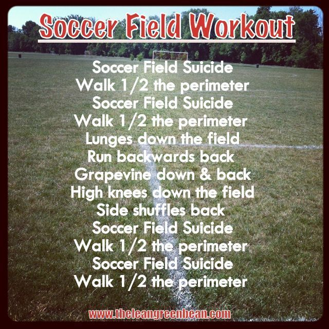 #leangrnbeanblog #fitfluential #fitness #workout #friday #soccer #fieldFitness Friday 25 soccer fiel...