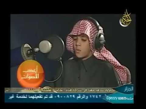 children tilawat quran in beautiful voice-very sweet voice