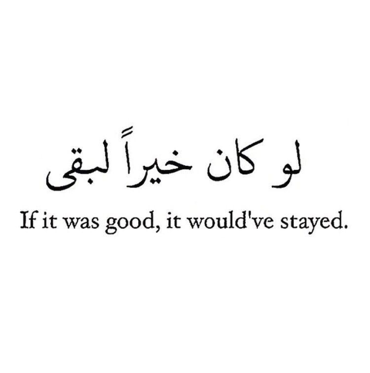 Pin Von Zuu Auf Allah God Faith And Islam Related Arabische Zitate Islamic Quotes Inspirierende Zitate Und Spruche