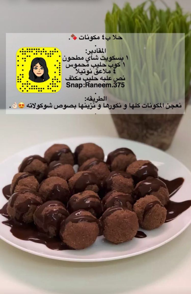 Pin By Jamelah On حلويات تحلية حلى صواني حلى قهوة صينية Food Drinks Dessert Food Videos Desserts Food Receipes
