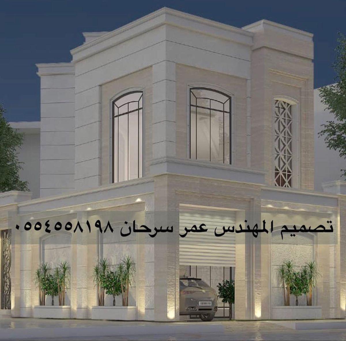 فلل مودرن In 2021 Modern House Facades House Front Design Classic House