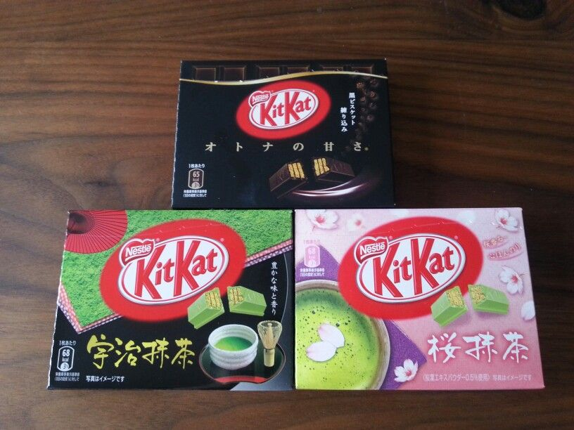 KitKat collection