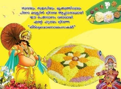 Pin by prasad kumar on onam wishes quotes and greetings pinterest onam malayalam greeting cards for wishing friends is uploaded here we know that onam is very precious festival for keralites m4hsunfo Gallery