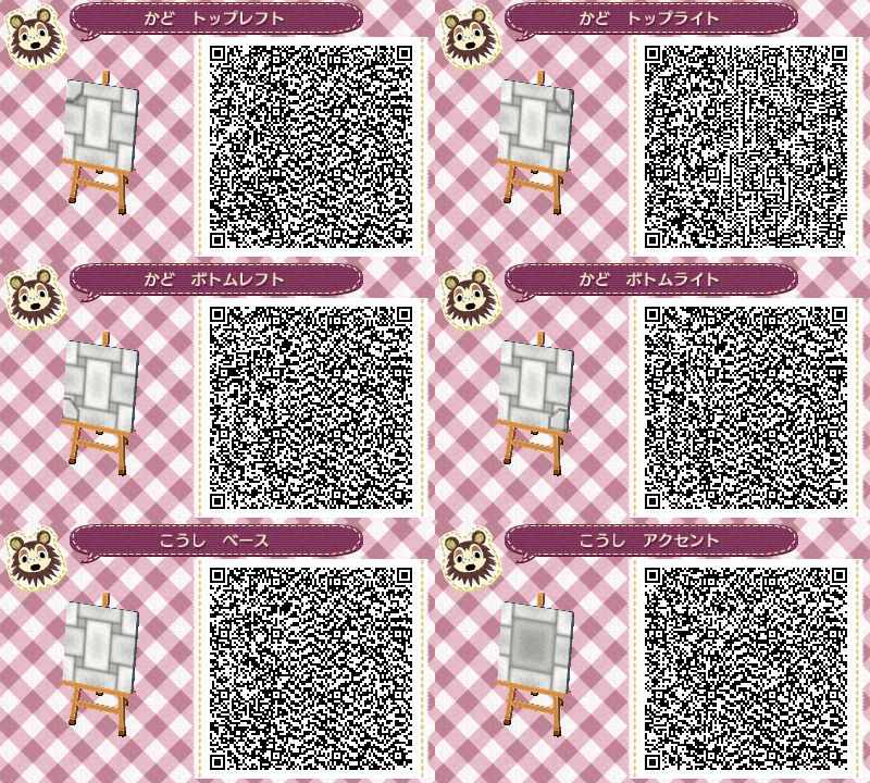 Acnl stone paths google search animal crossing qr for Acnl boden qr codes
