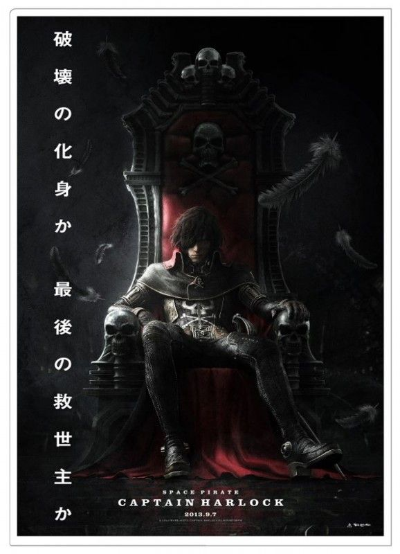space pirate captain harlock movie free