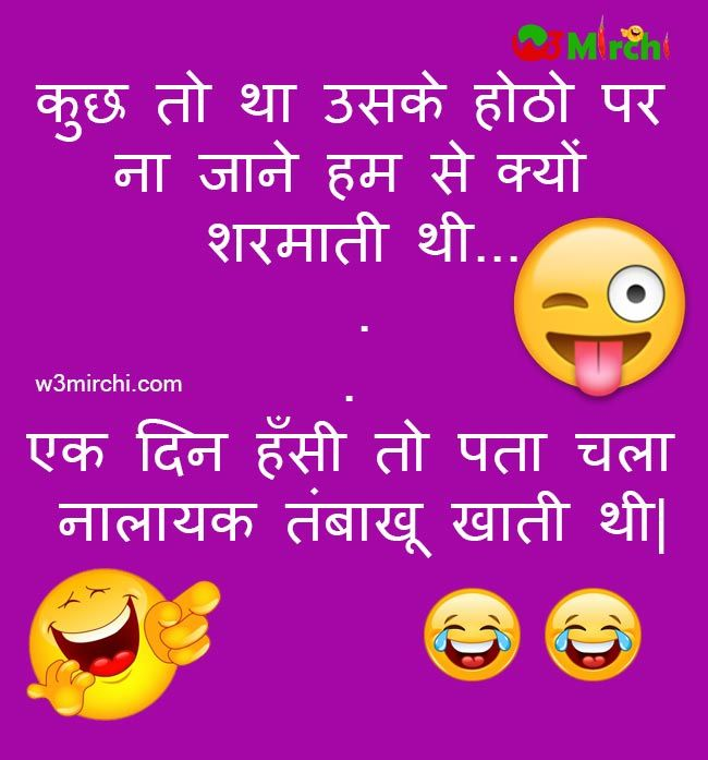 Funny jokes to get a girl