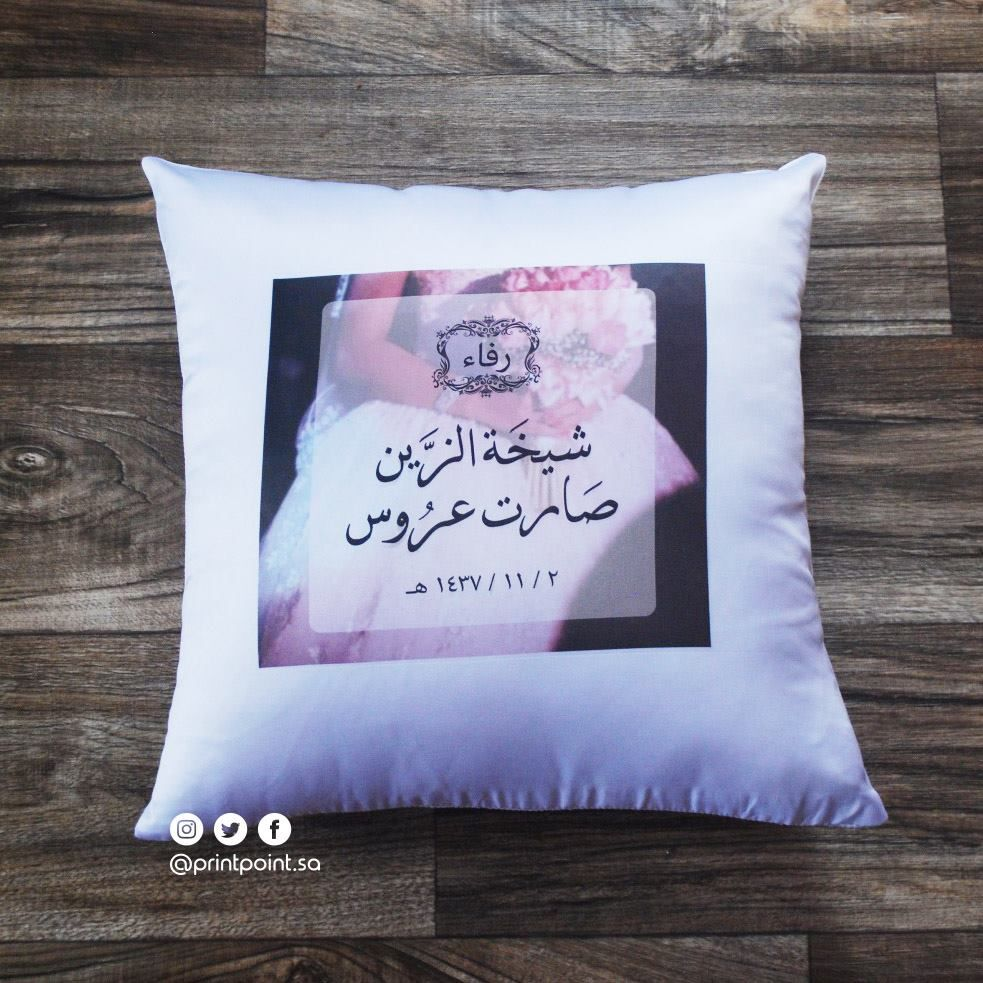 Pin By Print Point On Asmaa Throw Pillows Bed Pillows Facebook Sign Up